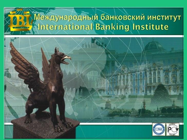 Alle Fachbereiche und              Eine staatliche   Studiengänge des               Akkreditierung des International Banki...