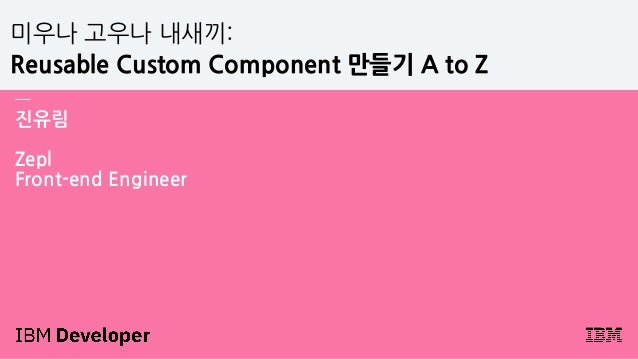 —