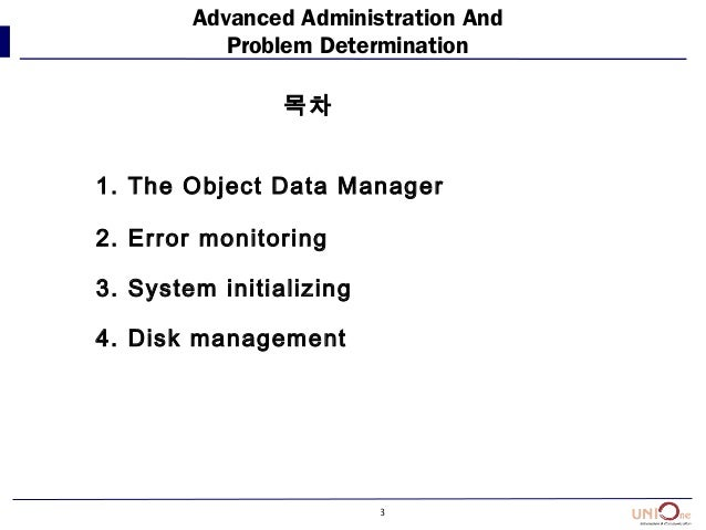 3 Advanced Administration And Problem Determination 목차 1. The Object Data Manager 2. Error monitoring 3. System initializi...