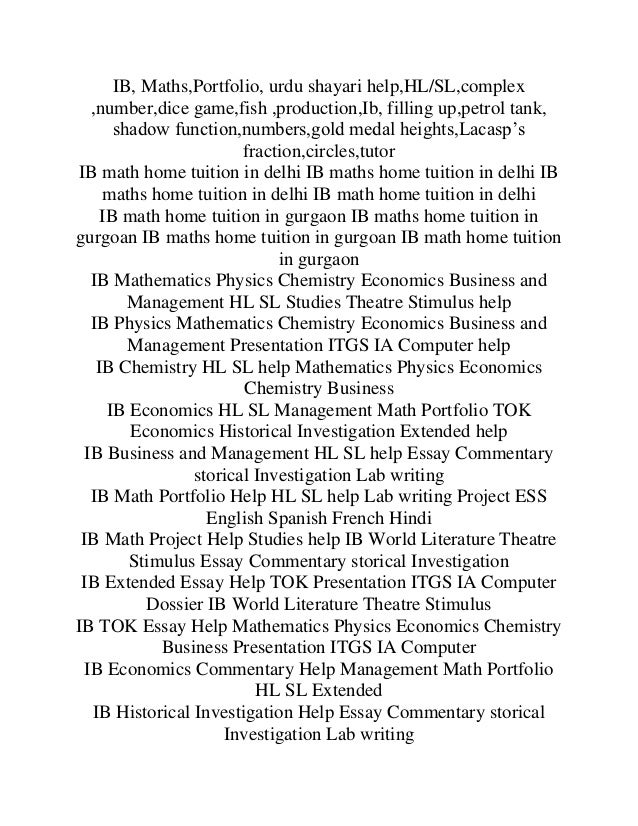 ib economic commentary Earn more points with your ib economics commentary as an ib economics tutor and teacher, i've seen (and marked) hundreds of commentaries there are many recurring mistakes that students make year by year and lose important marks.
