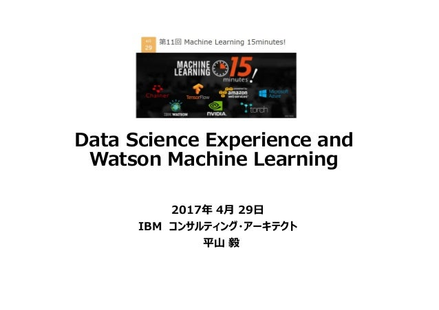 personal experience of learning science Resources for science teachers through nsta, you'll find leading resources for excellence in teaching and learning and experience growth through robust professional development.