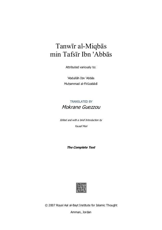 Tanwīr al-Miqbās min Tafsīr Ibn 'Abbās  Attributed variously to: 'Abdullāh Ibn 'Abbās Muḥammad al-Fīrūzabādī TRANSLATED B...