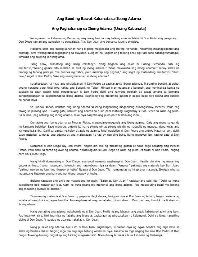 buod ng nobelang ang pahuhukom ni Buod ng nobelang ang pahuhukom ni lualhati bautista the managerial grid model (1957) is a behavioral leadership model developed by robert blake and jane mouton.