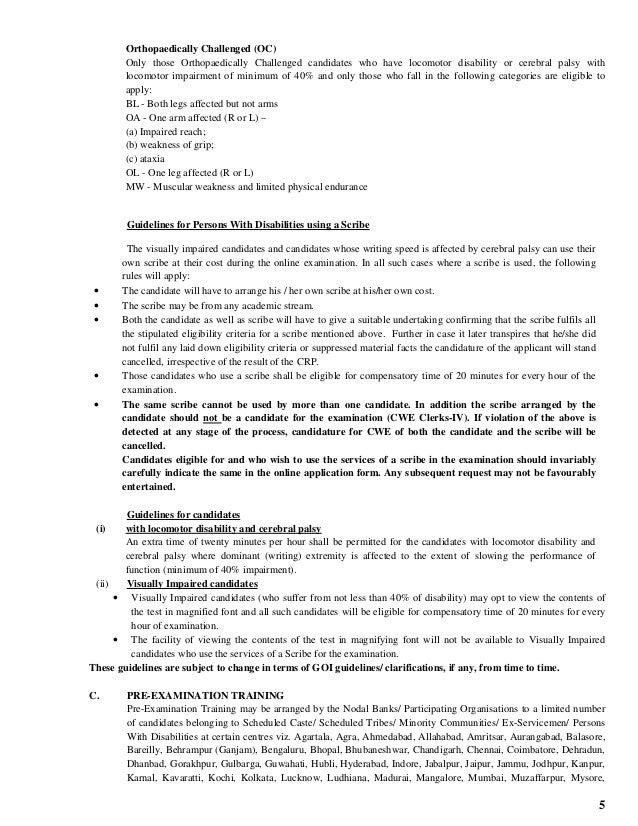 ibps clerk 2014 notification sarkari naukri login