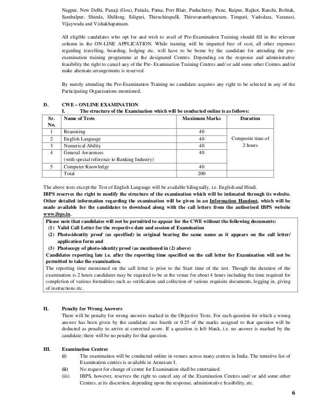IBPS Clerk 2014 Notification - sarkari naukri login