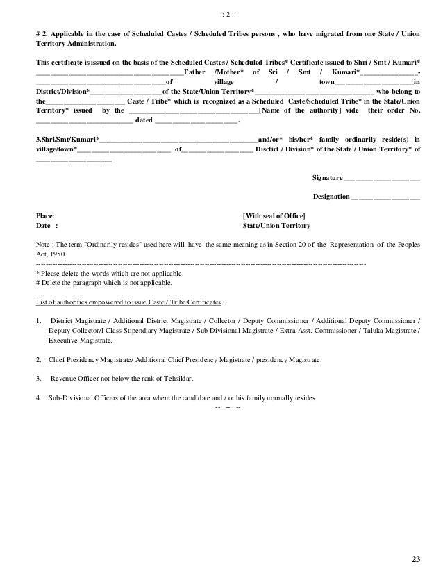 Ibps notification for cwe clerical examination 2014 23 altavistaventures Choice Image