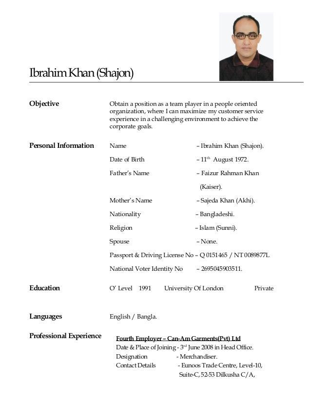 Ibrahim S Resume