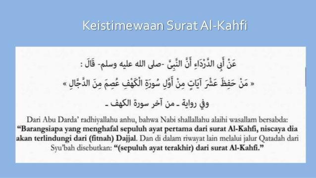 Ibroh Surah Al Kahfi
