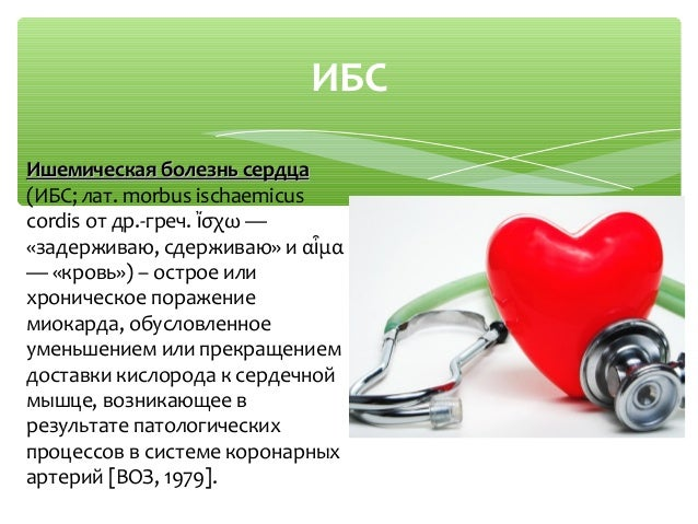 Болезнь крона клиника диагностика и лечение