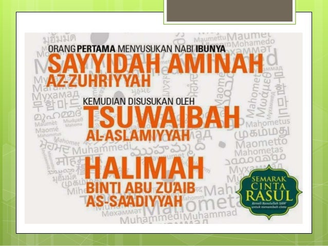 Ibu Susuan Nabi Muhammad