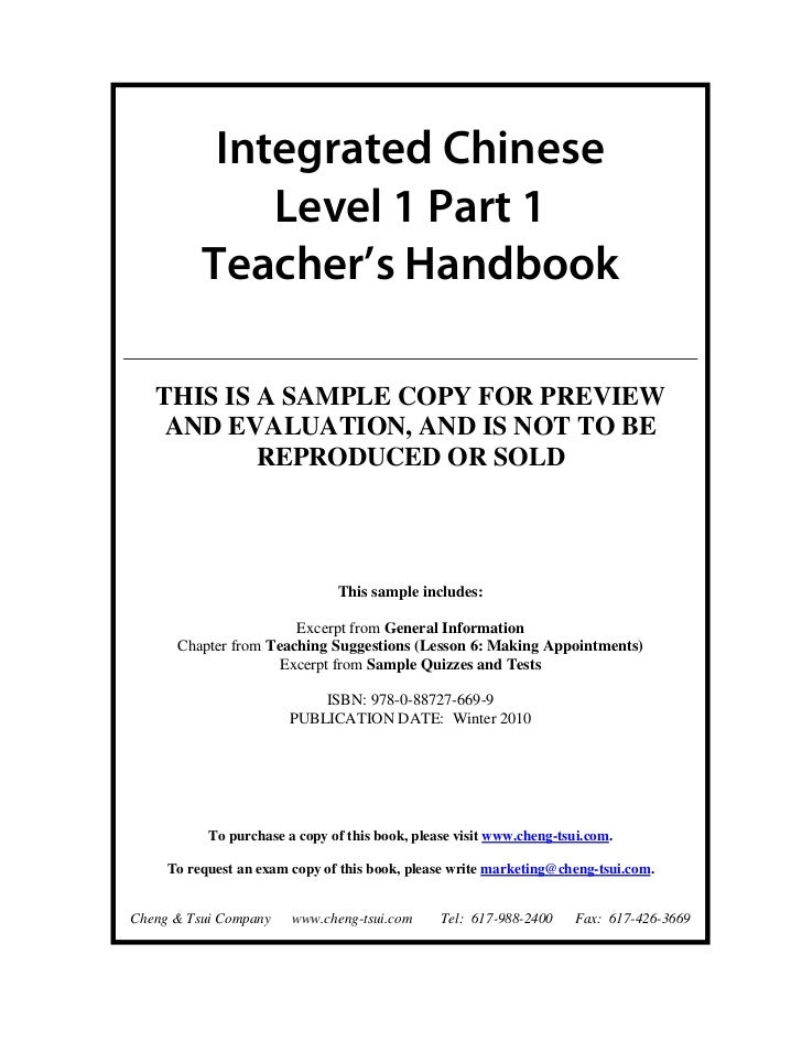 Integrated Chinese              Level 1 Part 1          Teacher's Handbook   THIS IS A SAMPLE COPY FOR PREVIEW    AND EVAL...