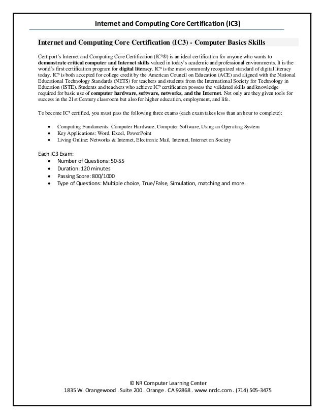 ic3 study guide Test how well you know your way around a computer for the ic3 exam ic3: internet and computing core certification computing fundamentals study guide is your ideal study guide to focus on the computing fundamentals.