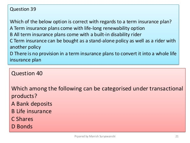 Term paper on insurance
