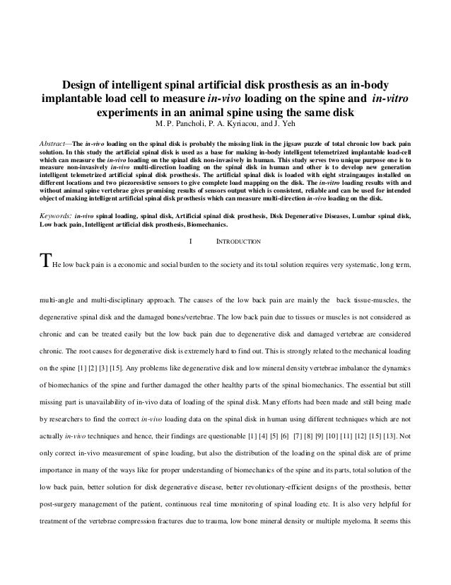 essay on artificial intelligence Artificial intelligence artificial intelligence is the use of computers to capture human brains in limited domains this is a result of computer revolution whereby.