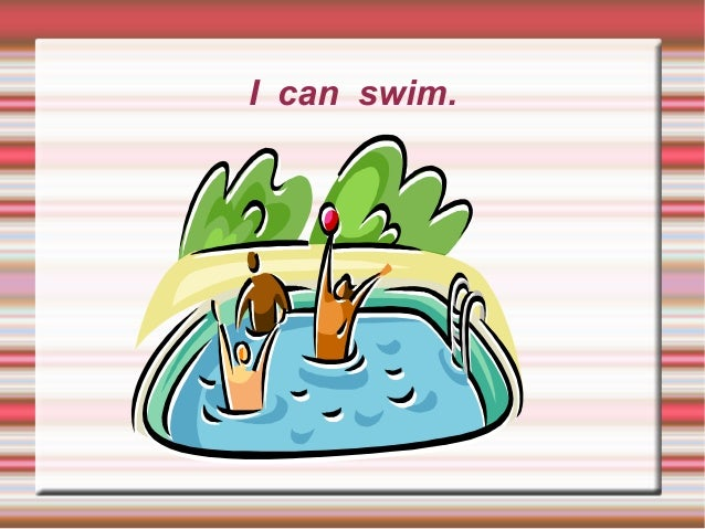I can swim. Заголовок