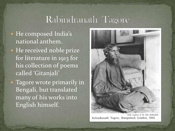 shyama by rabindranath tagore pdf