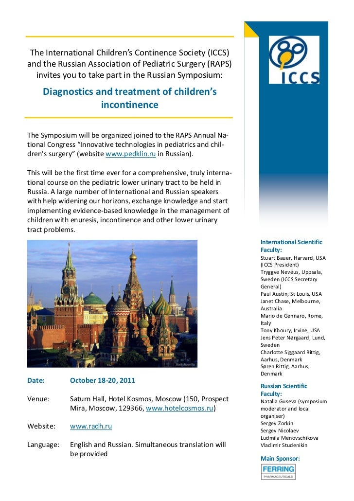 The International Children's Continence Society (ICCS)and the Russian Association of Pediatric Surgery (RAPS)  invites you...