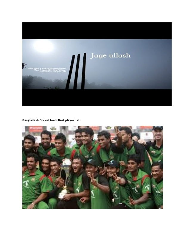 ICC Cricket World Cup 2019 Official Theme Song Download ...