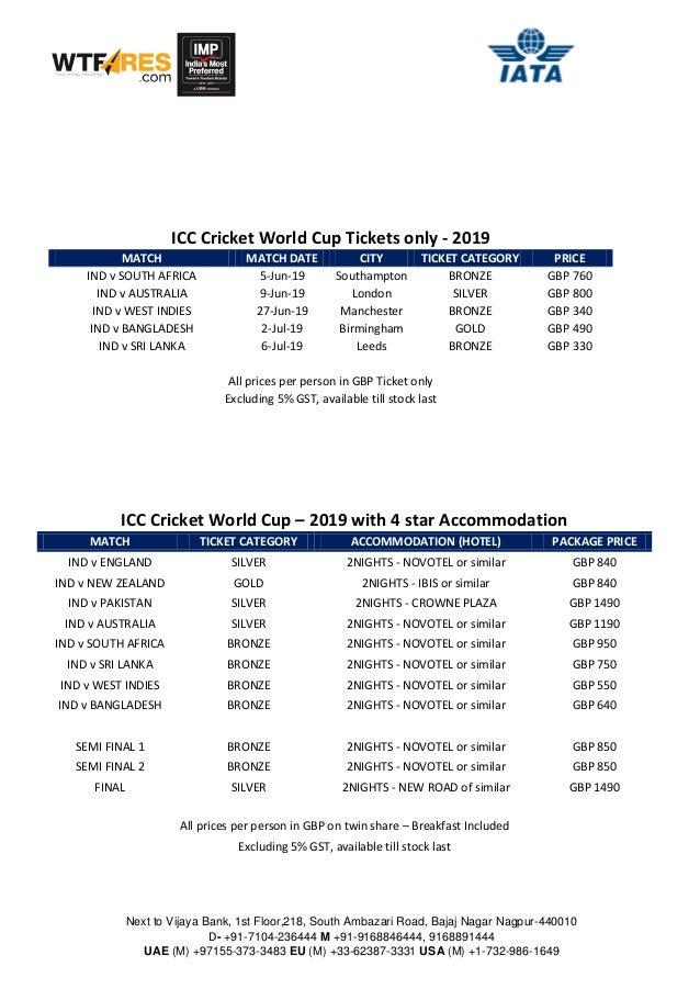 Icc Cricket World Cup 2019 Ticket Rates
