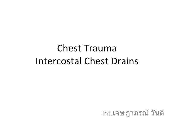 Chest Trauma Intercostal Chest Drains Int. เจษฎาภรณ์ วันดี