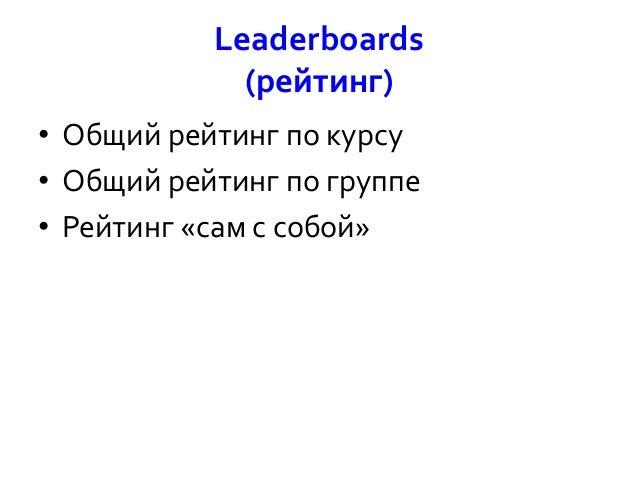 Эксперимент1 (бакалавры)   Состав  участников,  человек  Количество  ответов,  шт.  Среднее  количество  ответов,...