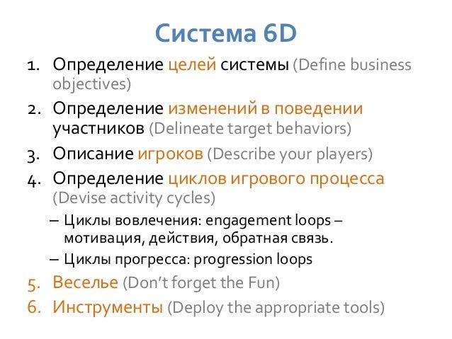Эксперимент2 (магистры)  Отказ от выполнения всех требований  Форума
