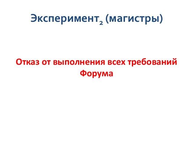 Планирование нагрузки в курсе  СКМ1 СКМ2 СКМ3 СКМ4 СКМ5 СКМ6  Уровень сложности