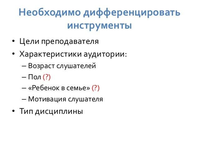 Вариативность выполнения  заданий  Традиционная (линейная) последовательность  Задание 1 Задание 2 Задание 3 Задание 4