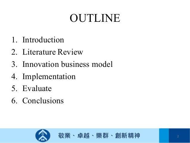 Iceas presen- innovative business model development base on service design - a case study of internet of things Slide 2