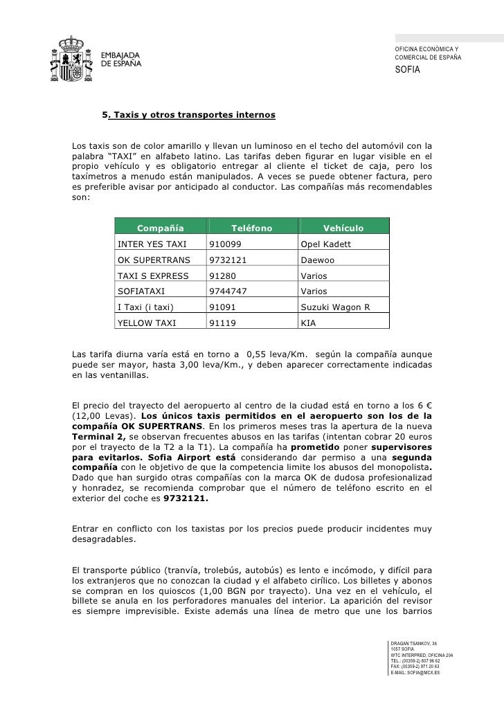 5357d1212897780 caja espana some notes caja España duero bróker contacto atención al cliente:  banco de caja españa  de inversiones, salamanca y soria, sa todos los derechos reservados.