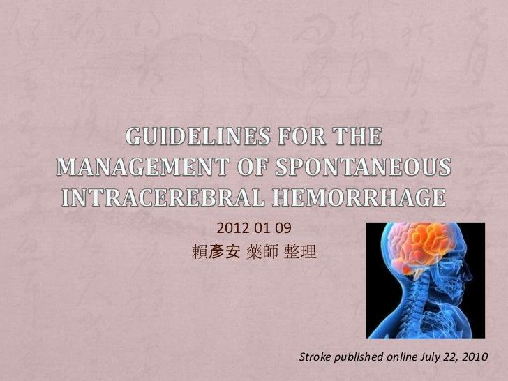 2012 01 09賴彥安 藥師 整理         Stroke published online July 22, 2010