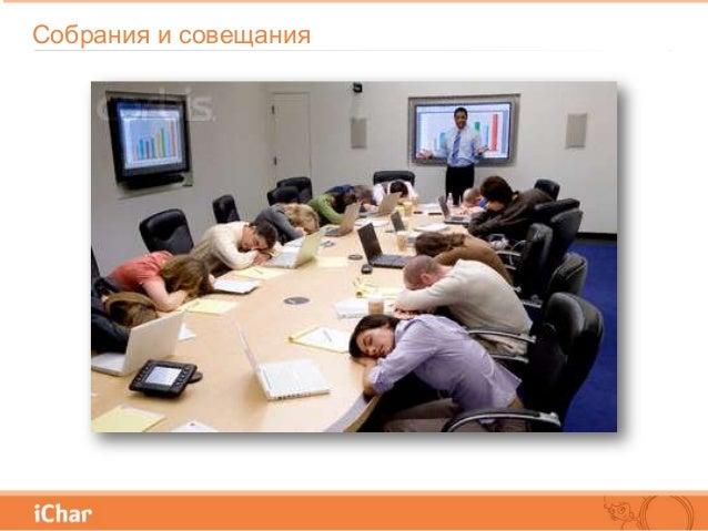 Почта:  maria.makarova@ichar.ru Блог:  humanlyresourceful.wordpress.com Твиттер:  @humanlyresouce О компании