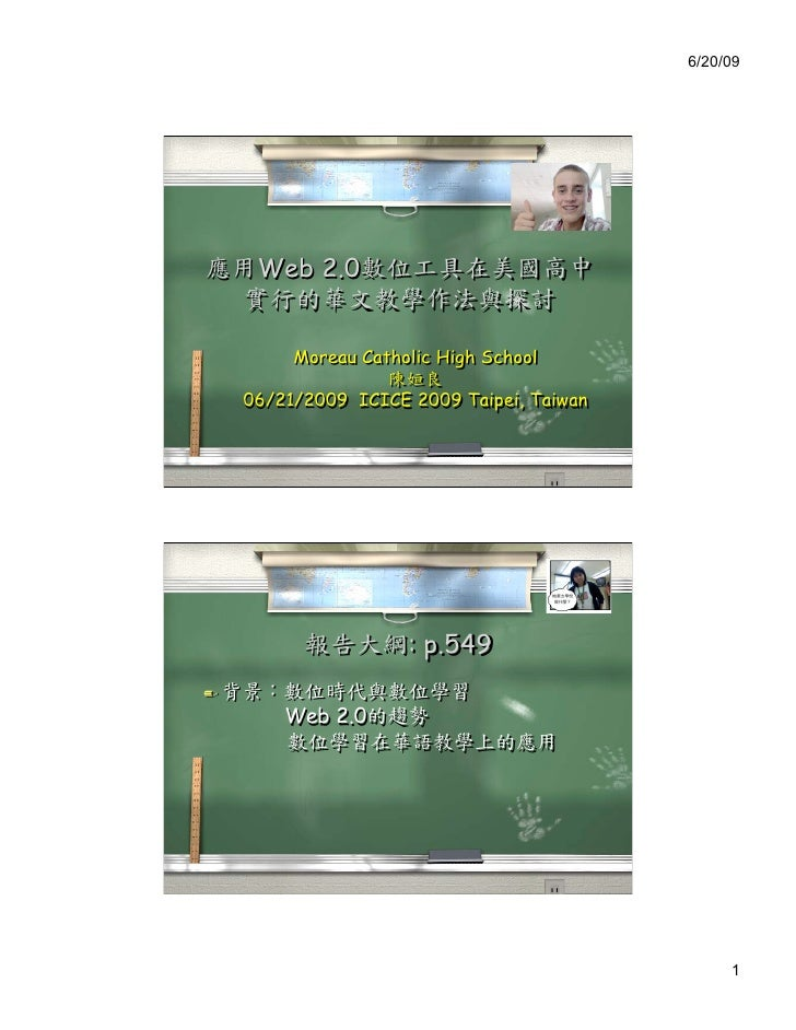 6/20/09           Web 2.0             Moreau Catholic High School       06/21/2009 ICICE 2009 Taipei, Taiwan              ...