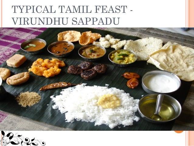 Tamil Nadu Cooking Recipes Pdf