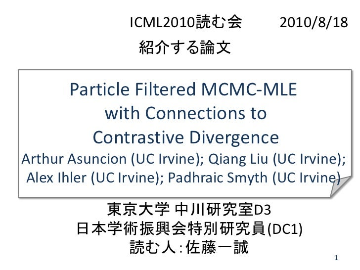 ICML2010読む会            2010/8/18                  紹介する論文       Particle Filtered MCMC-MLE           with Connections to   ...