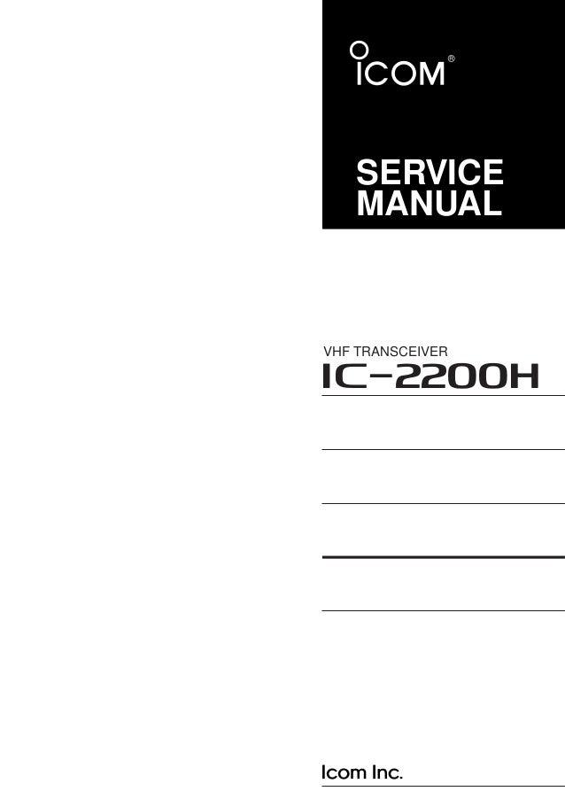 icom 2200 h service manual rh slideshare net IC- 2200H Icom 22 00H Back