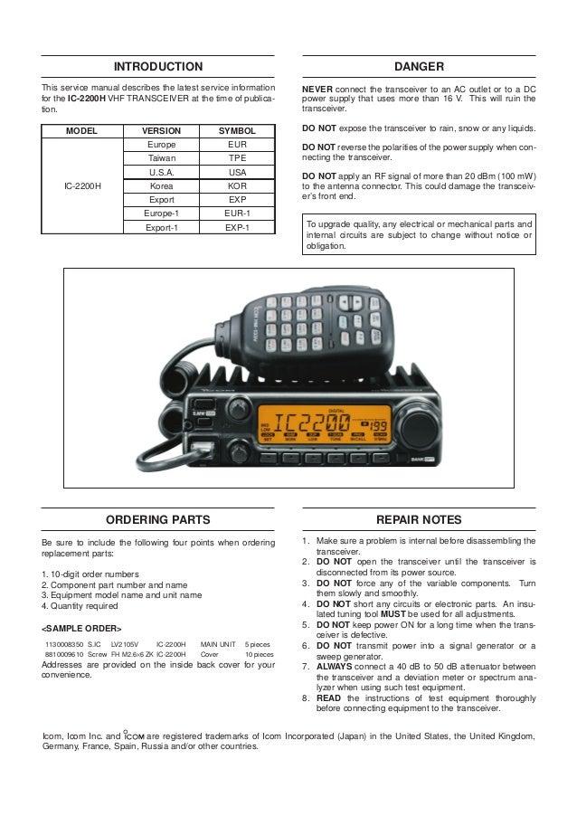 icom 2200 h service manual rh slideshare net