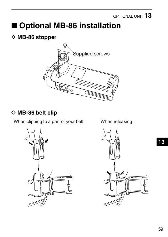 Icom Bp 86 Battery Pack Wiring Diagram 38 Wiring Diagram