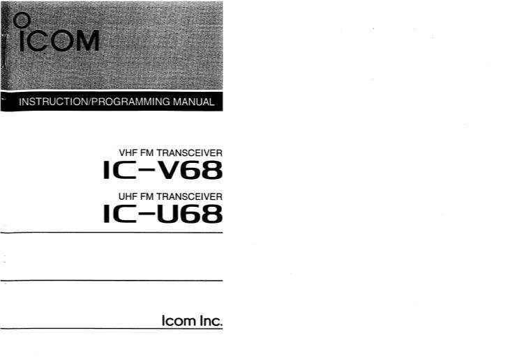 Icom v68 manual