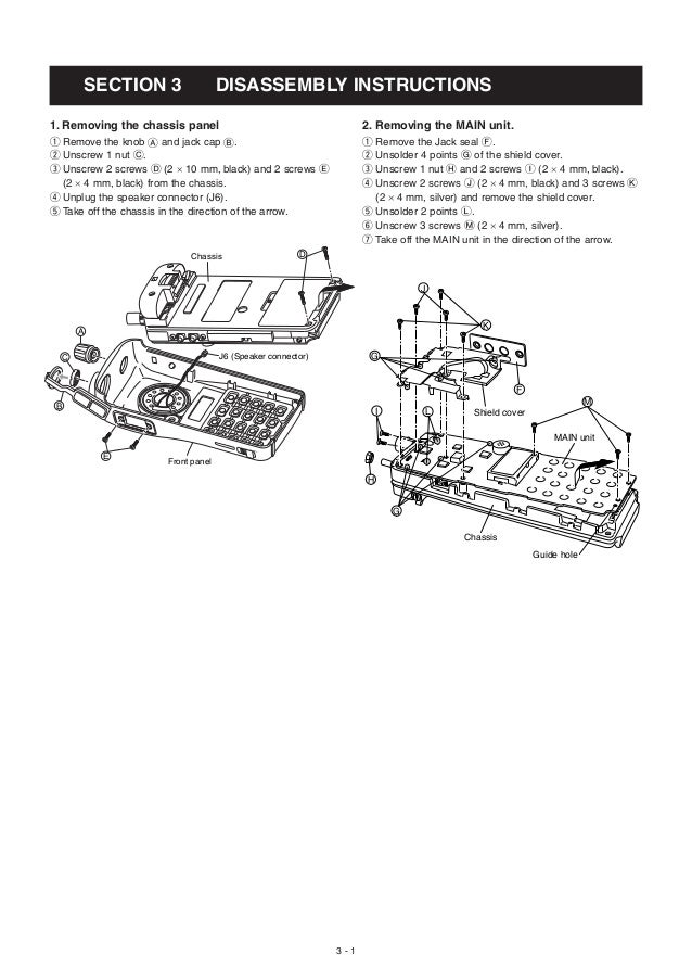 Icom v82 service manual