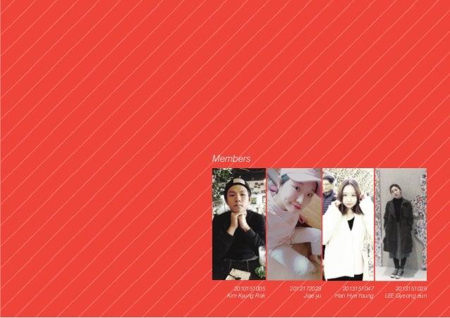 우리 아이의 건강한 요리생활, UX Service design 김경록 유지애 이경은 한혜영
