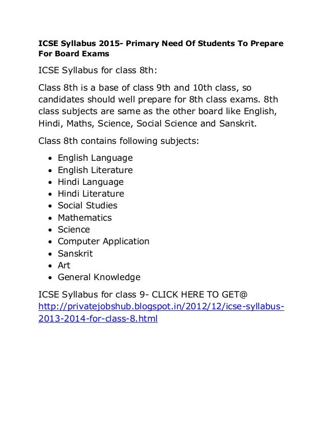 ICSE Syllabus 2015- Primary Need Of Students To Prepare For Board Exa…