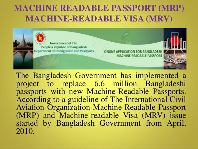 machine readable visa