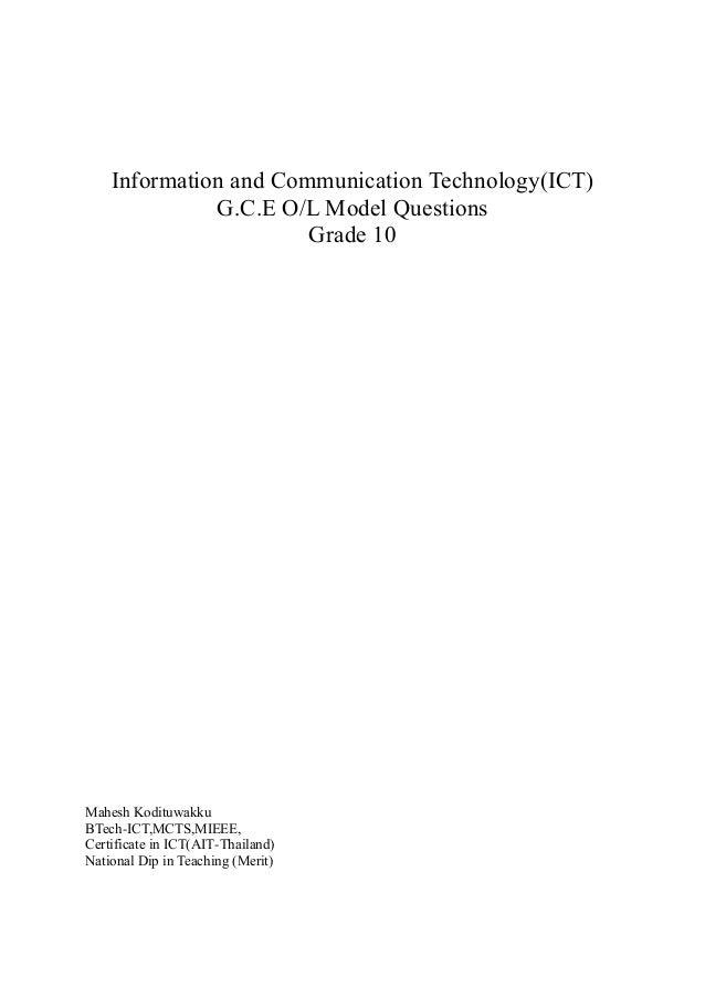 ICT Model Questions