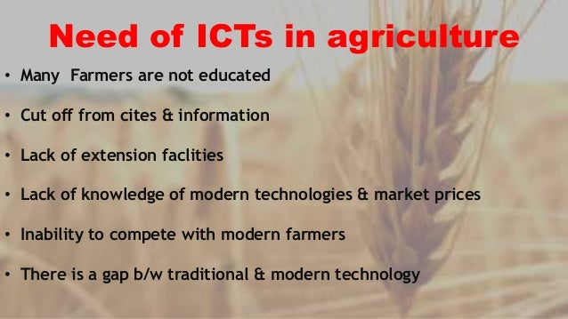 use of ict in teaching and learning ppt