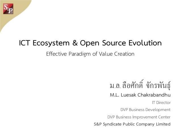 ICT Ecosystem & Open Source Evolution       Effective Paradigm of Value Creation                                  ม.ล. ลือ...