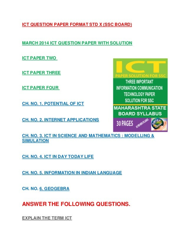 ict question Information and communication technology ict sample questions www ict result www effective.