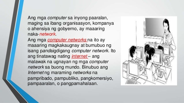 epekto ng computer Article l: scope and limitations section 1 the philippine constitution provides that all educational institution shall offer quality education for all competent teachers.