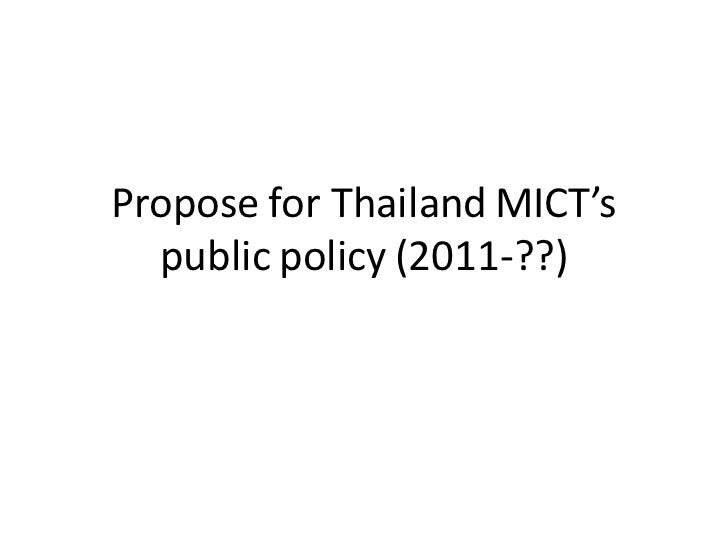 Propose for Thailand MICT's  public policy (2011-??)
