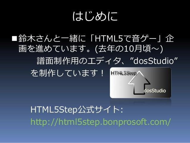 VBCPP - ICT+R 2012 Slide 2